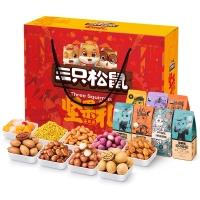 三只松鼠坚果礼盒9袋装1710g 火红A零食年货大礼包送礼每日坚果碧根果果干团购礼物(新套装随机发货)
