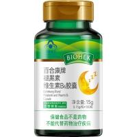 褪黑素维生素B6胶囊(百合康),0.15gx100粒