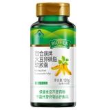 百合康牌大豆卵磷脂软胶囊,1.2g/粒×100粒