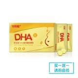 韵宝聪DHA藻油凝胶糖果,36g (0.6g*60)