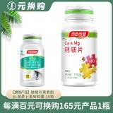 钙镁片,115.2g(1.28gx90片)