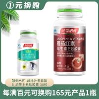 汤臣倍健番茄红素维生素E软胶囊,30g