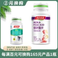 铁叶酸片,30g(500mgx60片)