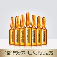 欧莱雅金致臻颜花蜜奢养安瓶精华,1.5mlx7支