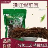 红云崖嫩豇豆,250g
