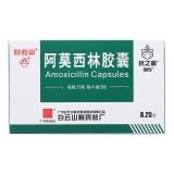 阿莫西林胶囊,0.25gx50粒