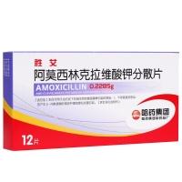 阿莫西林克拉维酸钾分散片(胜艾),0.2285gx6片x2板