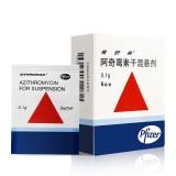 阿奇霉素干混悬剂(希舒美),0.1gx6袋,辉瑞希舒美