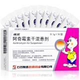 阿奇霉素干混悬剂,0.1gx10袋,维宏