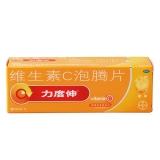 维生素C泡腾片,1gx10片(橙味)