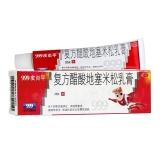 复方醋酸地塞米松乳膏(皮炎平),30g:22.5mg