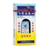 活络油[飞鹰],20ml