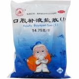 口服补液盐Ⅰ,14.75gx20袋