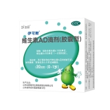维生素AD滴剂(伊可新),30粒(0-1岁)(胶囊型)