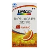 善存维生素C咀嚼片,1gx30片(香橙味)