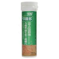 今维多维生素C咀嚼片(成人)(甜橙味),24g(1.2gx20片)