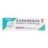克林霉素磷酸酯凝胶,10g