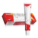 复方醋酸地塞米松乳膏(皮炎平软膏)20g