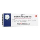 醋酸曲安奈德益康唑乳膏,15g:0.0165g:0.15g