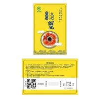 阳澄湖大闸蟹5对装3188元礼券,公5.0-5.5母3.6-4.0两