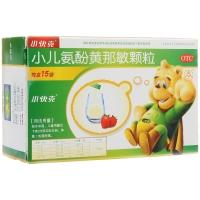 小儿氨酚黄那敏颗粒,4gx15袋